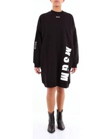 Čierne šortky Msgm