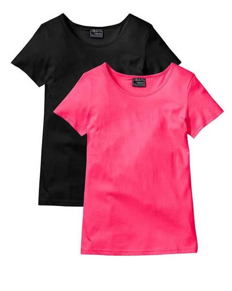 Čierne bavlnené prádlo bonprix